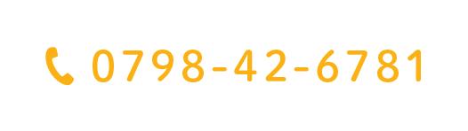 0798-42-6781